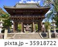 名古屋都市風景・秋の八事興正寺 35918722