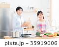 キッチン  35919006