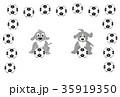 犬とサッカー・フットボールのかわいいイラストはがきテンプレート 35919350
