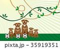 犬の家族とサッカー・フットボールのイラストはがきテンプレート 35919351