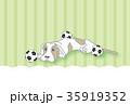 犬とサッカー・フットボールのイラストはがきテンプレート 35919352
