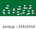 かわいい犬とサッカー・フットボールのイラストはがきテンプレート 35919354
