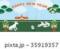 犬とラグビーボールのイラストはがきテンプレート 35919357