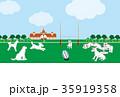 犬とラグビーボールのイラストはがきテンプレート 35919358