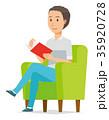 男性 読書 本のイラスト 35920728