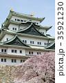春の名古屋城 35921230