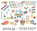 手芸イラストセット 35921437