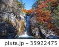 紅葉 秋 昇仙峡の写真 35922475