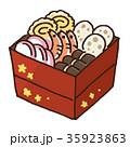 おせち 重箱 正月のイラスト 35923863