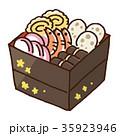 おせち 重箱 正月のイラスト 35923946