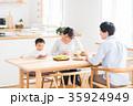 家族 食事 昼食の写真 35924949