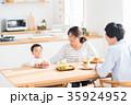 家族 食事 昼食の写真 35924952