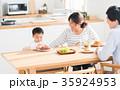家族 食事 昼食の写真 35924953