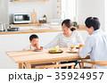 家族 食事 昼食の写真 35924957
