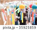 風鈴 35925859