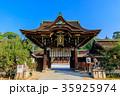 北野天満宮 神社 神社仏閣の写真 35925974
