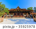 北野天満宮 神社 神社仏閣の写真 35925978