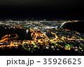 函館の夜景 35926625