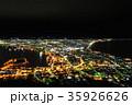 函館の夜景 35926626