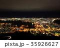函館の夜景 35926627