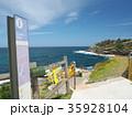 シドニーのコースタルウォーク 入口 35928104