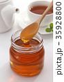 ハチミツ 35928800