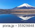 富士山 逆さ富士 山中湖の写真 35929848