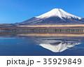 富士山 逆さ富士 山中湖の写真 35929849
