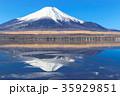 富士山 逆さ富士 山中湖の写真 35929851
