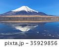 富士山 逆さ富士 山中湖の写真 35929856