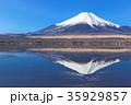 富士山 逆さ富士 山中湖の写真 35929857