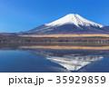 富士山 逆さ富士 山中湖の写真 35929859