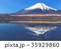 富士山 逆さ富士 山中湖の写真 35929860