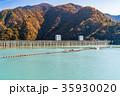 《東京都》奥多摩湖・自然風景 35930020