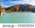 《東京都》奥多摩湖・自然風景 35930024