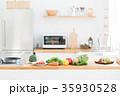キッチン 35930528