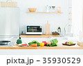 キッチン 35930529