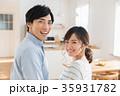夫婦 カップル 笑顔の写真 35931782