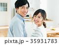 夫婦 カップル 笑顔の写真 35931783