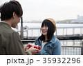 カップル 恋人 プレゼントの写真 35932296