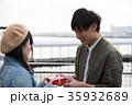 カップル 恋人 プレゼントの写真 35932689