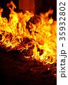 火 35932802