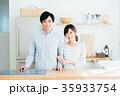 新生活 キッチン 台所の写真 35933754