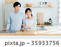 新生活 キッチン 台所の写真 35933756