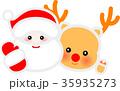 クリスマス サンタ サンタクロースのイラスト 35935273