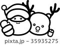 ベクター クリスマス サンタのイラスト 35935275