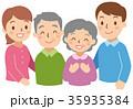 笑顔の二世代夫婦 35935384