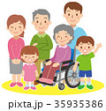 家族 三世代 人物のイラスト 35935386