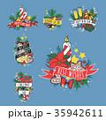 クリスマス シンボルマーク ロゴのイラスト 35942611
