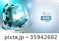 ボール 玉 球のイラスト 35942662